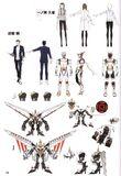 Akira Konoe Concept art