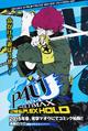 Sho in P4A2 manga.png
