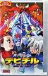 Shin-Megami-Tensei-DeviChil-VHS-1-4