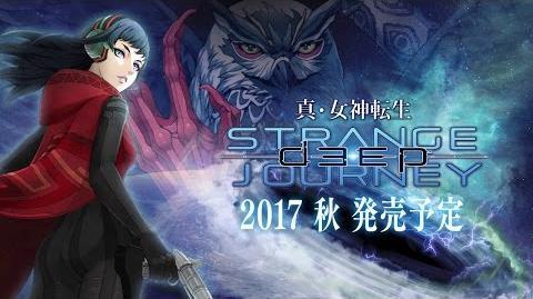 『真・女神転生 DEEP STRANGE JOURNEY』PV