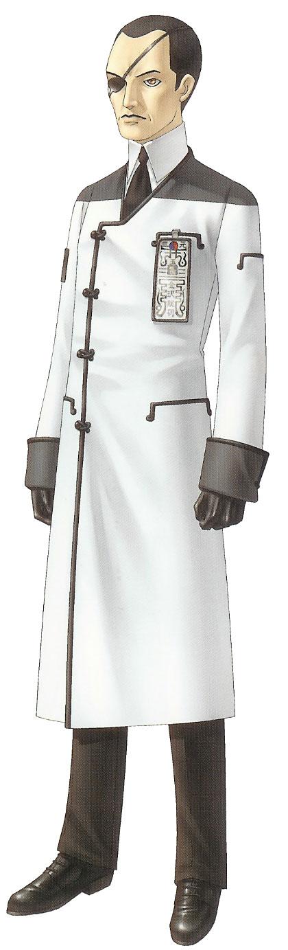 File:Chief Hiro Sagami.jpg