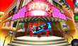 Hikari's Cinema Exterior