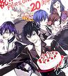 Persona 20th Anniversary Commemoration Illustrated, 15