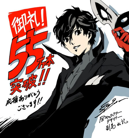 File:P5 Illustration of the Protagonist for celebration of 550,00 copies shipped by Shigenori Soejima.jpg