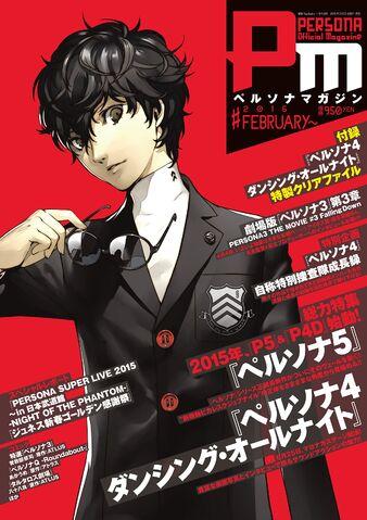 File:P5 Protagonist Cover.jpg