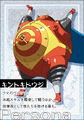 Persona 4 Kintoki Douji.jpg