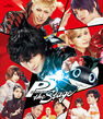 Persona 5 The Stage Blu-ray