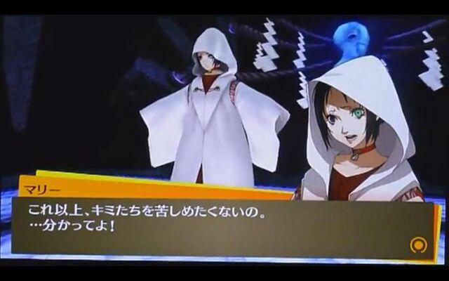 File:Marie-Battle.jpg
