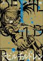 DC Manga Reprint 1.jpg