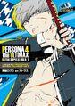 P4AU Manga Volume 1.jpg
