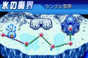 Ice Expanse DCMR