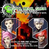 Digital Devil Saga: Avatar Tuner: A's TEST Server