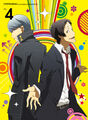 Persona 4 The Golden Animation Volume 4 DVD.jpg
