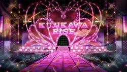 P4D Rise Kujikawa stage clear