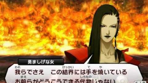 『真・女神転生IV』公式サイト動画 「カガ」