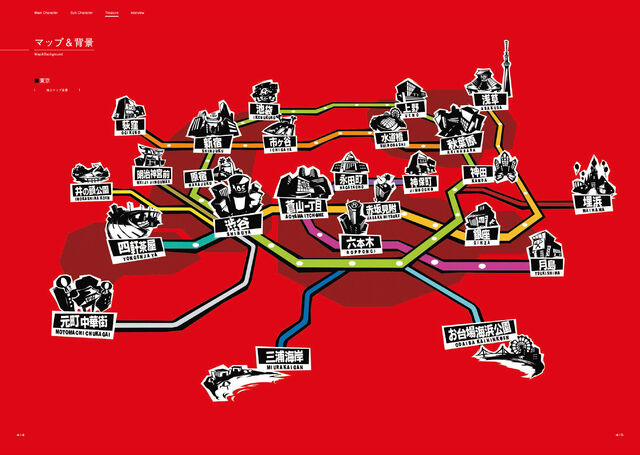File:Tokyo Map Art P5.jpg