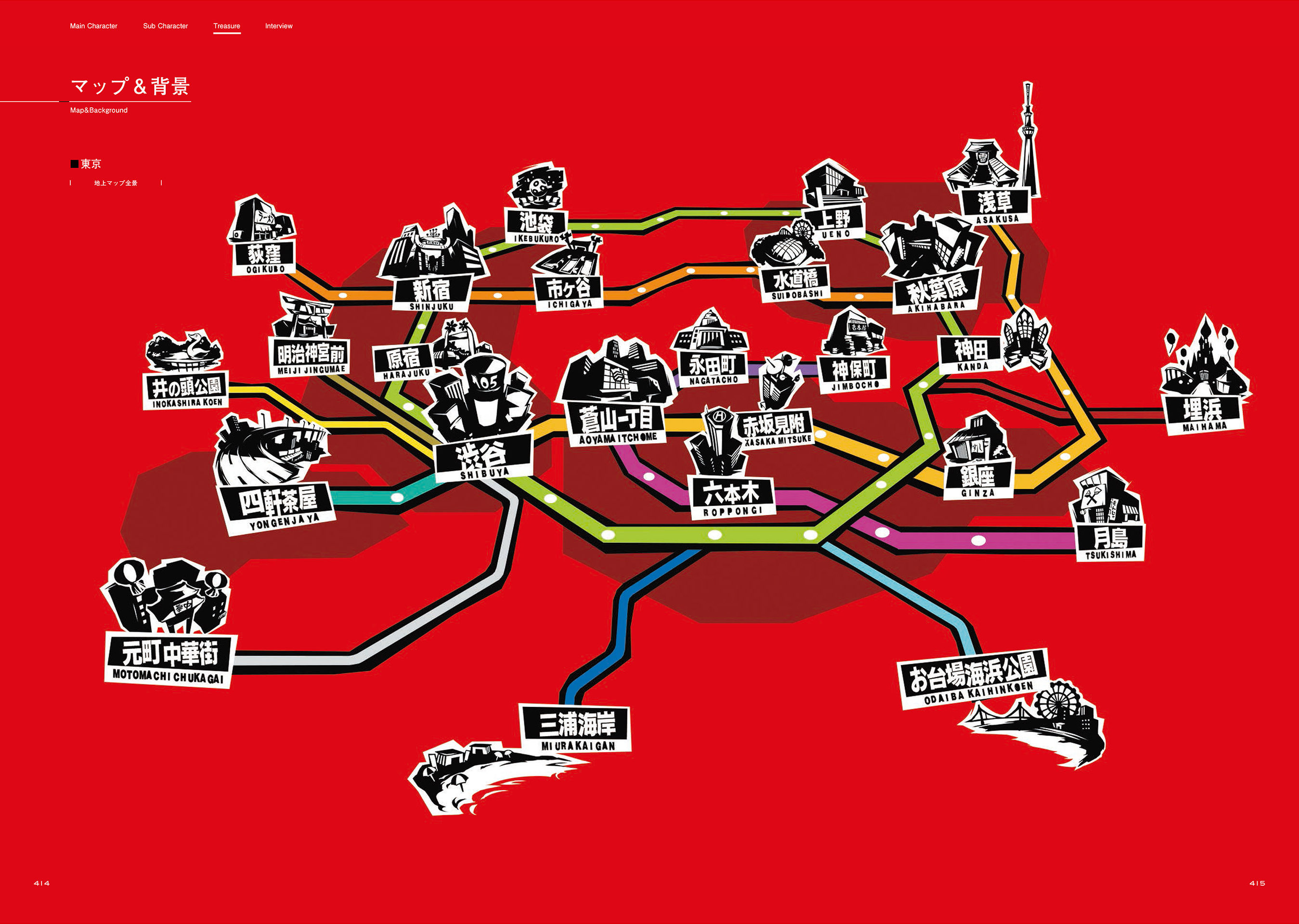 Tokyo Megami Tensei Wiki FANDOM Powered By Wikia - Japan map persona 4