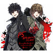 P5 Illustration of the Protagonist and Goro by Teita (Norn9 illustrator)