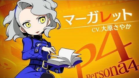11 29発売!!【PQ2】マーガレット(CV