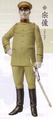 General Munakata Render.png
