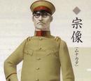 General Munakata