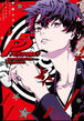 Persona 5 Mementos Mission Cover 3