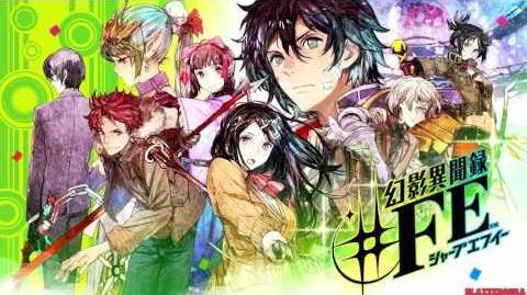 Shin Megami Tensei x Fire Emblem OST - Feel