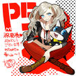 P5 Ann Takamaki tribute illustration by Arco Wada (Fate EXTRA series character designer)