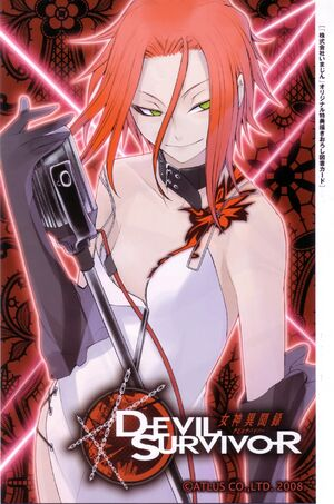 Devil Survivor Haru