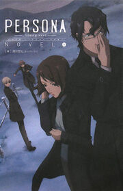 PTS Novel 1