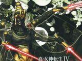 Shin Megami Tensei 4 FINAL Official Setting + Shinwa Sekai he no Tabi