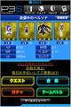 P3 Social 03.jpg