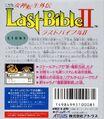 Last Bible II GB Cover Back.jpg
