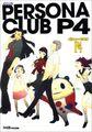 PersonaClubP4.jpg