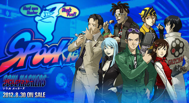 File:Soul Hackers Slider.png