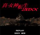 Shin Megami Tensei: 20XX