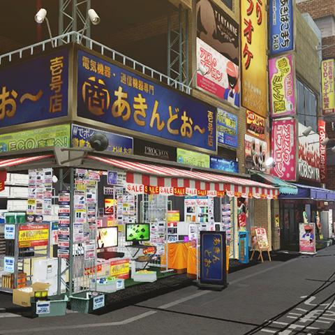 File:Akibahara.png