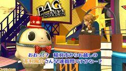 Persona 4 golden 25