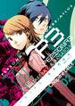 Persona 3 Cover 2.jpg
