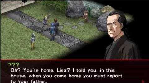 Weeaboos Persona 2 Innocent Sin