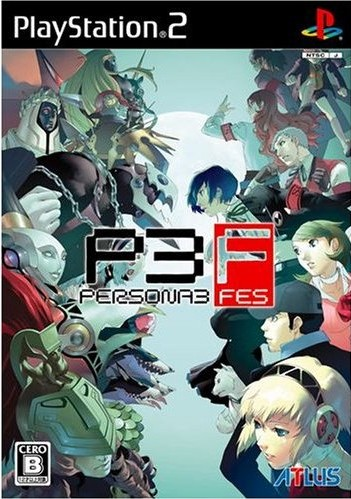 Persona 3 FES | Megami Tensei Wiki | FANDOM powered by Wikia