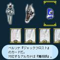P3 Escape 03.png