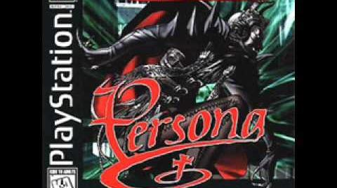 Revelations Persona OST Poem of Everybody's Souls