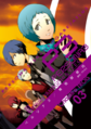 Persona 3 Cover 3.png