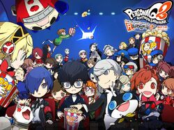 Persona Q2 Roundabout Special Cover