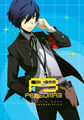 P3 Manga Chapitre Sept.jpg