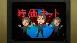 President Tanaka make cameo appearance