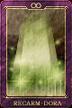 Sacrifice card IS
