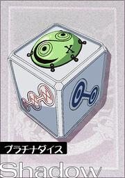 Platinum Dice P4 Anim