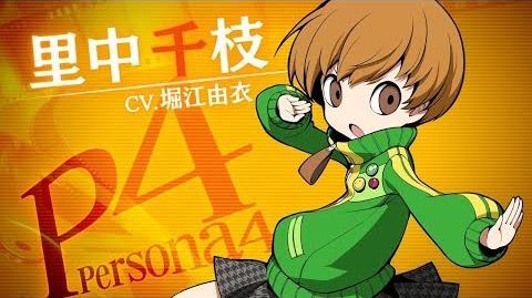 11 29発売!!【PQ2】里中千枝(CV.堀江由衣)